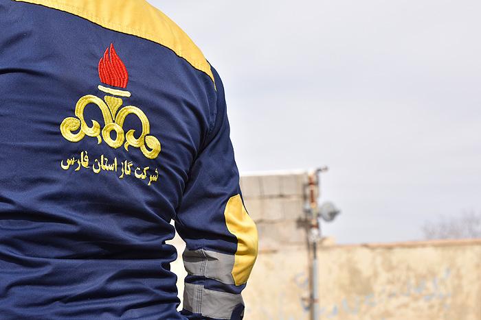 گازرسانی روستایی استان فارس 7