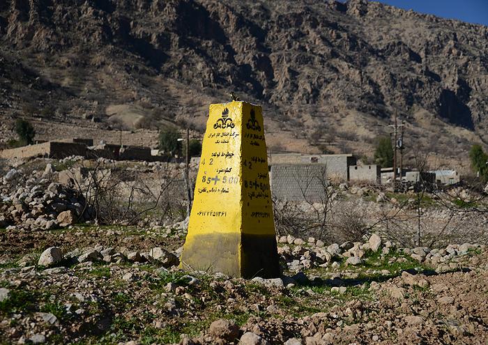 گاز رسانی به استان کهکیلویه و بویر احمد 2