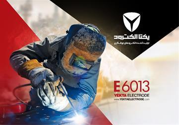 الکترود – سیم جوش