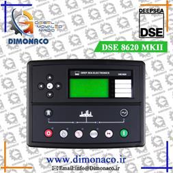 برد دیپسی 8620 – Deep Sea 8620 – برد DSE 8620