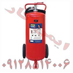 فروش ، پخش مستقیم کپسول آتش نشانی 50 کیلویی