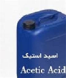 فروش استیک اسید Acetic Acid