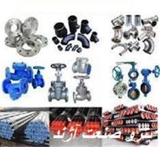 فروش انواع لوله واتصالات وشیرالات صنعتی و ساختمانی