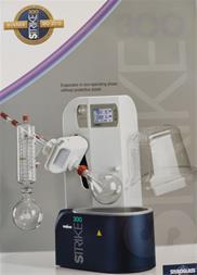 فروش دستگاه روتاری اواپراتور آزمایشگاهی دست دوم