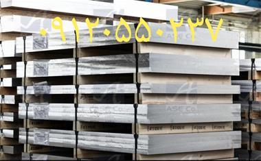 فروش ورق میلگرد لوله آلومینیوم آلیاژی 6061 جوان