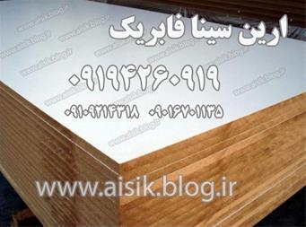 فروش ورق پالت سفید صابونی ارین سینا ماشینی