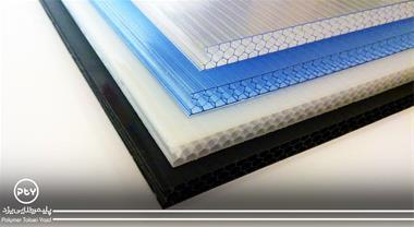 فروش ورق پلی کربنات و پلکسی – قیمت ورق پلی کربنات