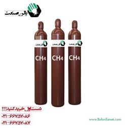 فروش کپسول گاز متان 50 لیتری با قیمت تجاری