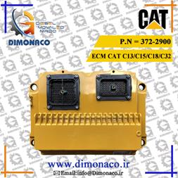 فروش ECU کاترپیلار C15 – ایسیو کاترپیلار C15