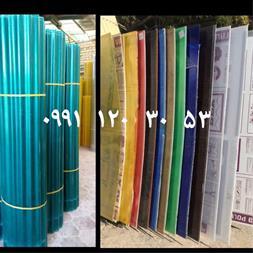 قیمت طلق پلاستیکی شفاف ، پلی کربنات ، فایبر گلاس
