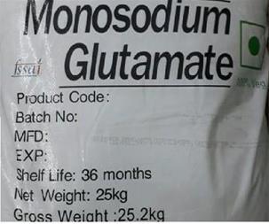 قیمت و خرید مونو سدیم گلوتامات MSG