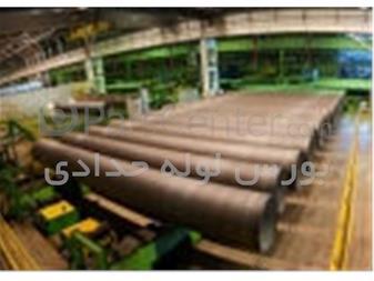 لوله حدادی توزیع انواع لوله نفت وگاز02166822947