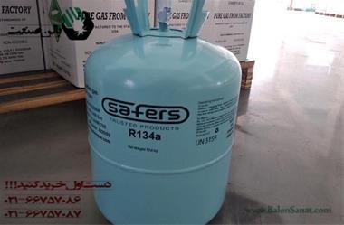 نماینده فروش گاز خنک کننده safers ، گاز سیفرز 22