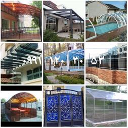 نور گیر حبابی سقف ، پلی کربنات